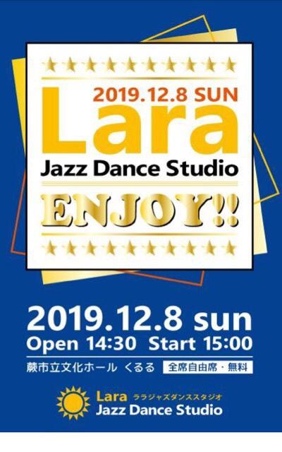 Laraジャズダンススタジオ第1回目発表